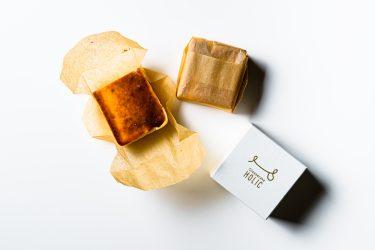 チーズケーキホリック。口コミで人気「クリームチーズケーキ」|スイーツマニア注目のおすすめ通販◎
